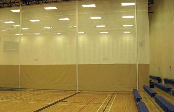 Gym Divider Image